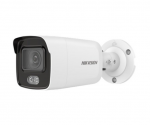 HikVision DS-2CD2047G1-L (2.8mm)
