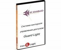 IronLogic комплект Guard Light-5/2000L