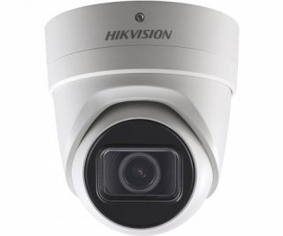 HikVision DS-2CD2H23G0-IZS фото