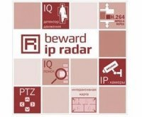 Beward IP Radar